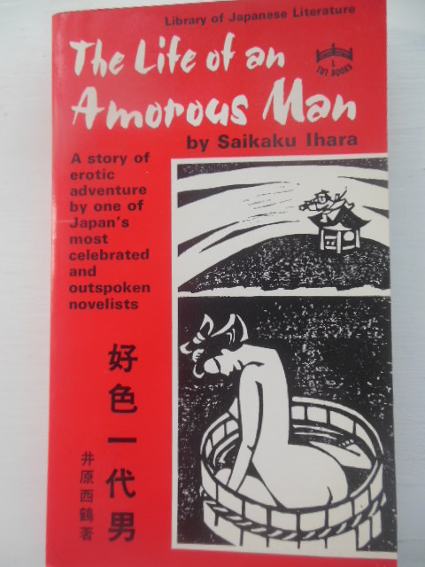 Image for The Life of an Amorous Man (Library of Japanese Literature)