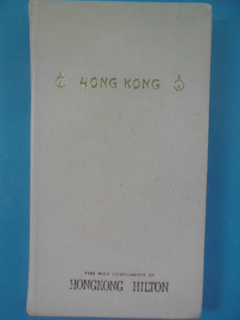 Image for A-O-A Hong Kong Guidebook; Hong Kong Hilton