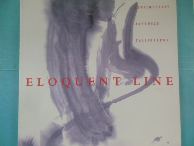 Image for Eloquent Line: Contemporary Japanese Calligraphy 1993