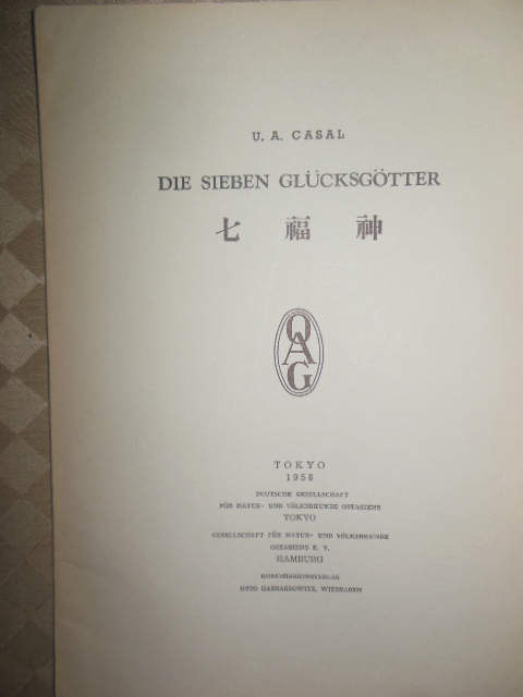 Image for Die Sieben Glucksgotter: 1958 German Language Japanese Art
