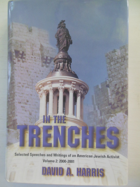 Image for In the Trenches Volume 2: Selected Speeches and Writings of an American Jewish Activist 2000-2001