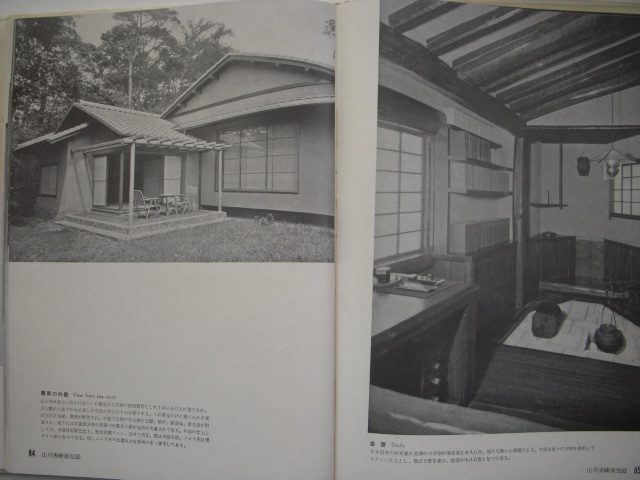 Image for Architect Isoya Yoshida's Work (Volume 1)