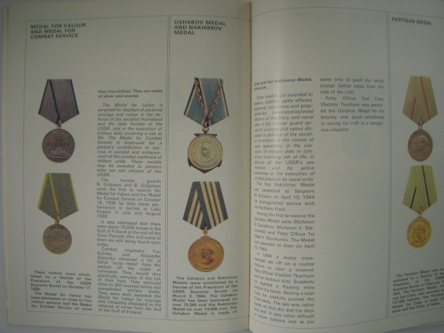 Image for Orders and Medals of USSR