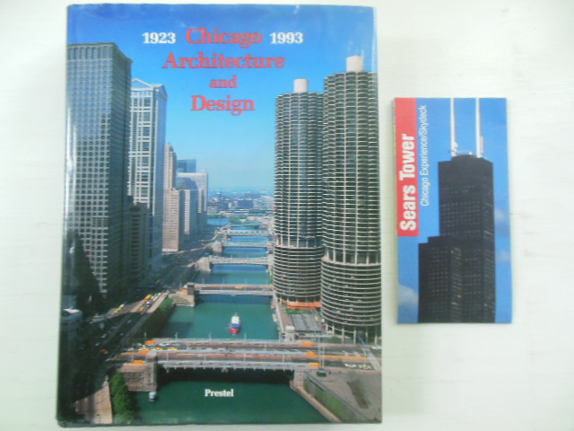 Image for Chicago Architecture and Design 1923-1993: Reconfiguration of an American Metropolis  (Relevant Ephemera Item Laid-in