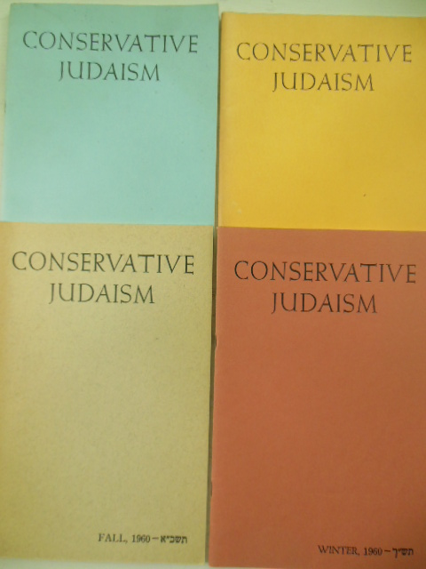 Image for Conservative Judaism Magazine 1960 (Four Issues, Full Run)