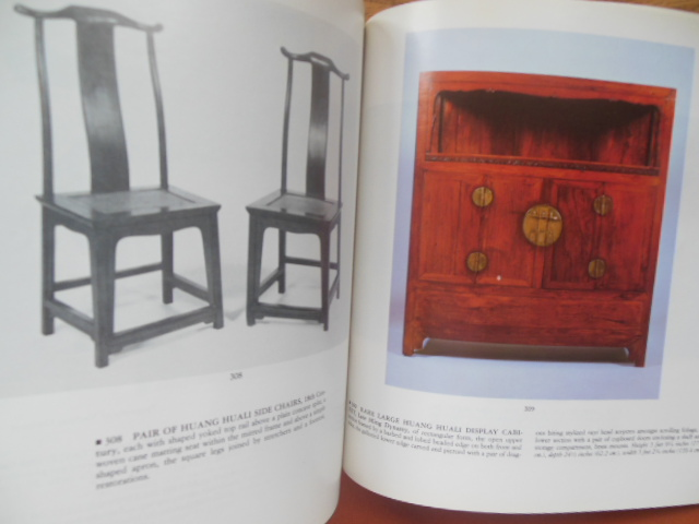Image for Chinese Furniture and Decorations including Rugs, Textiles and Paintings (Sotheby's Auction Catalog May 7, 1981)