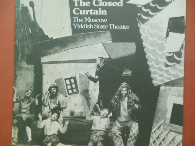 Image for The Closed Curtain; The Moscow Yiddish State Theater
