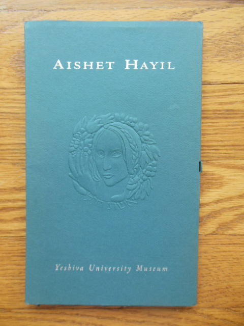 Image for Aishet Hayil