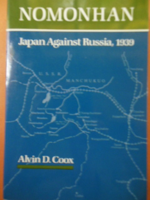 Image for Nomonhan: Japan Against Russia, 1939