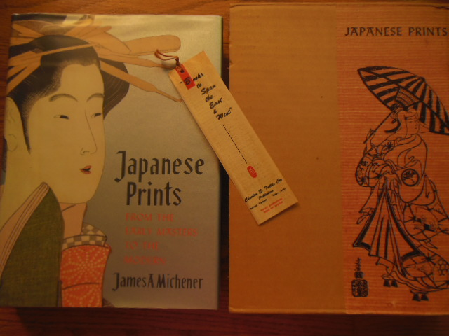 Image for Japanese Prints From the Early Masters to the Modern