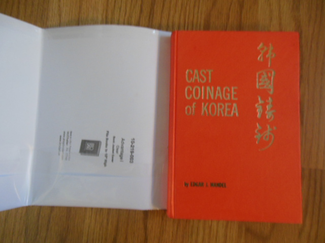 Image for Cast Coinage of Korea