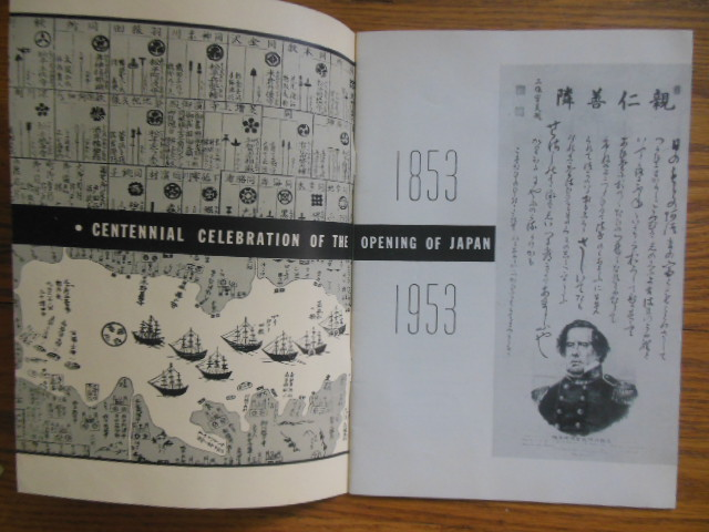Image for Centennial Celebration of the  Opening of Japan 1853-1953