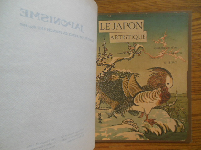 Image for Japonisme; Japanese Influence of French Art 1854-1910   (Two Museum Catalogs, 1975);