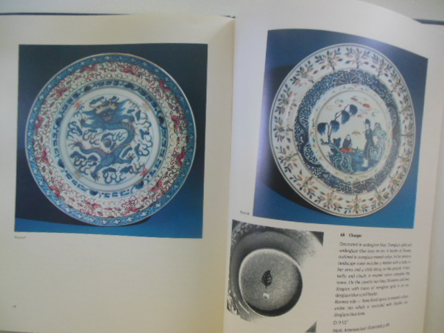 Image for Rice Grain Porcelain; A Handbook to Accompany the H. Nelson Hartstone Collection