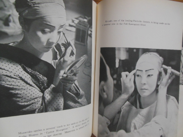 Image for Geisha of Pontocho