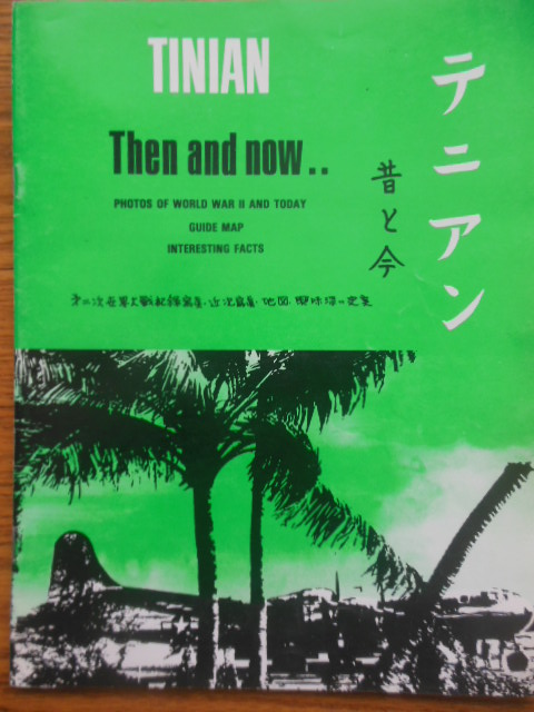 Image for Tinian Then and Now