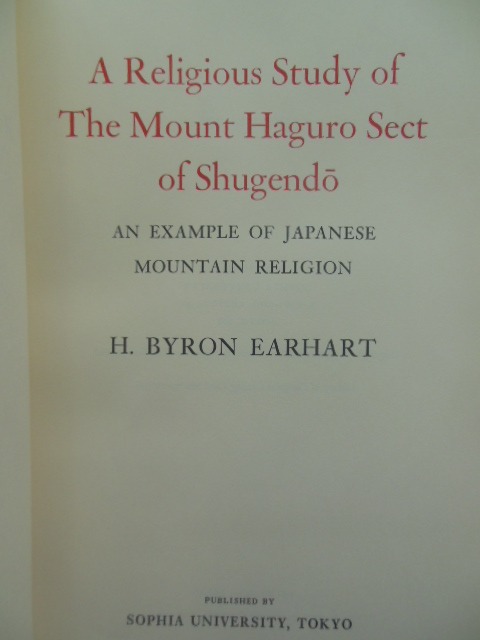 Image for A Religious Study of the Mount of Haguro Sect of Shugendo: A Monumenta  Nipponica  Monograph