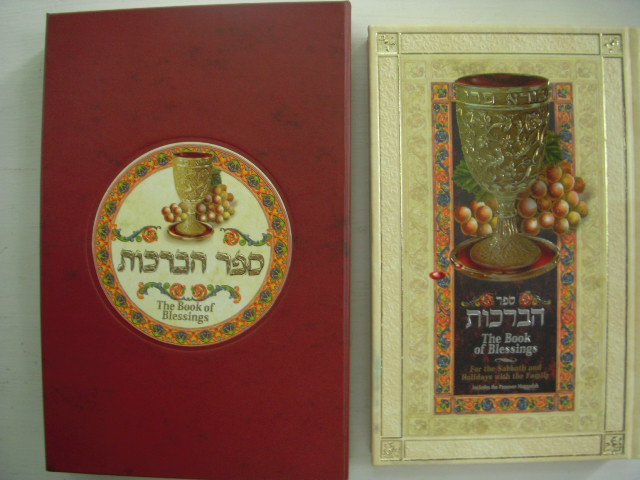 Image for The Book of Blessings for the Sabbath and Holidays with the Family  (Presentation Copy from Mayor of Ramla, Israel)