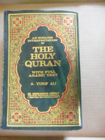 Image for AN ENGLISH INTERPRETATOON OF THE HOLY QURAN WITH FULL ARABIC TEXT