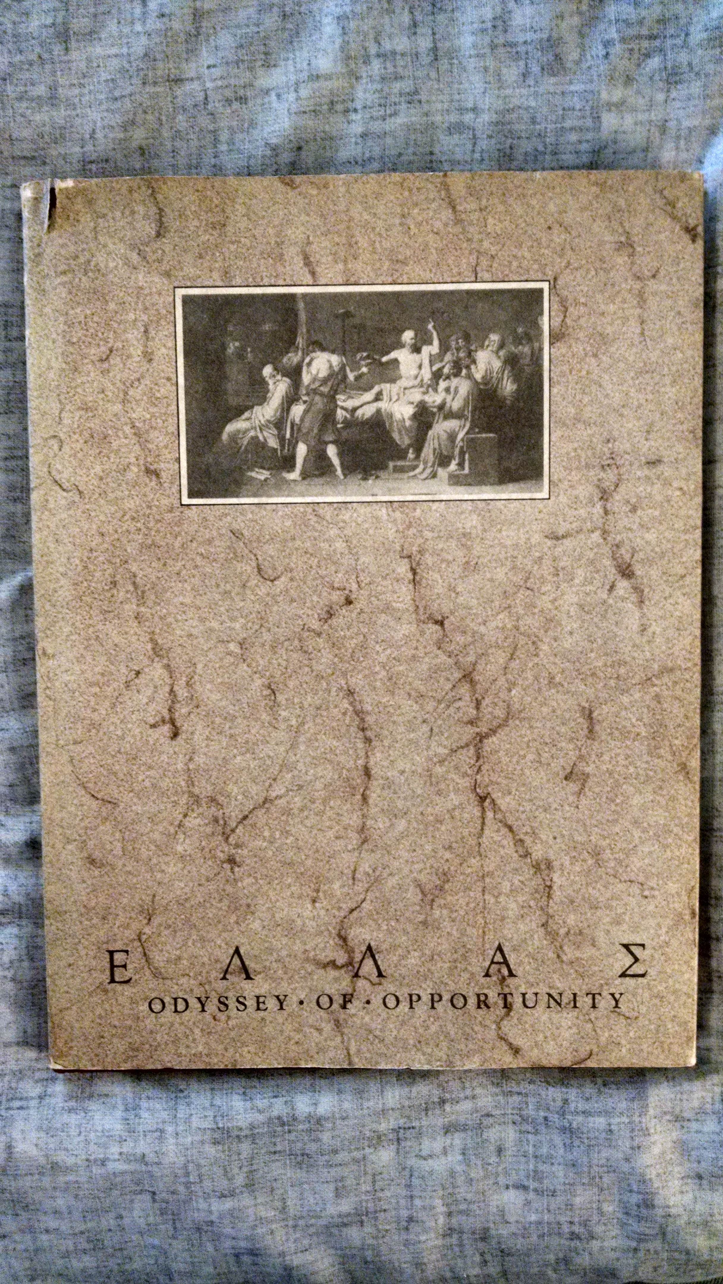 Image for GREECE  A POCTURE BOOK TO REMEMBER HER BY